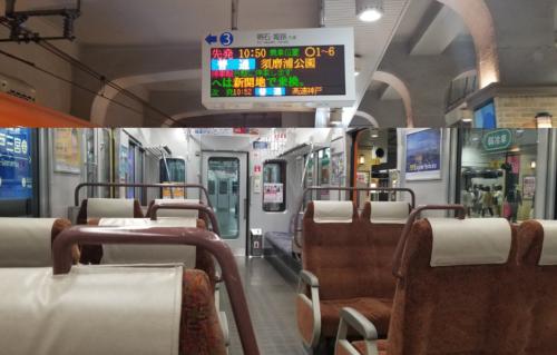 須磨浦公園駅行阪神普通列車