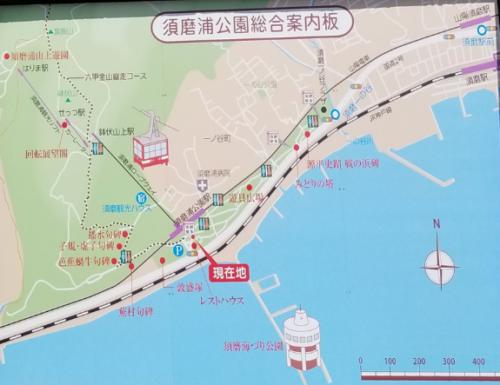 須磨浦公園案内図