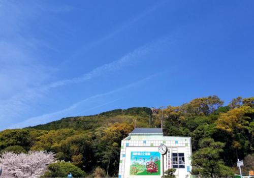 須磨浦山上遊園ロープウェイ